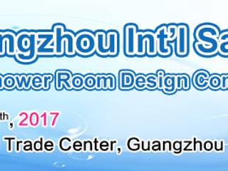 de Gangdong Grandeur International Exhibition Group