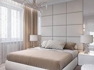 Квартира по ул. Зорге, г. Уфа Спальня в эклектичном стиле от Студия авторского дизайна ASHE Home Эклектичный