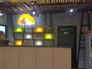 Landhaus Bars & Clubs von สถาปนิกสร้างสรรค์ Landhaus