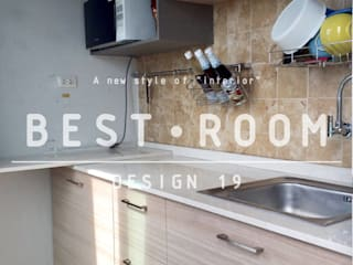 Best Room Design 19: modern tarz , Modern