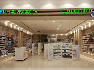 My Pharmacy:   تنفيذ O2 Interiors Co