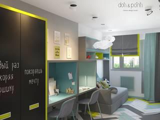 Cuartos infantiles de estilo minimalista de Dots&points interior design studio Minimalista