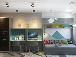 Stanza dei bambini minimalista di Dots&points interior design studio Minimalista