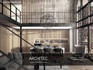 Уникальное предложение для гостей Homify Гостиная в стиле минимализм от Архитек Минимализм