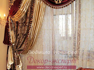 Ажурный ламбрекен в классическом интерьере.:  в . Автор – Студия Декор-эксперт