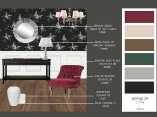 Проект по декорированию интерьера в стиле американской классики: Коридор и прихожая в . Автор – Юлия Буракова, Классический