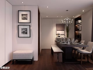 Modern dining room by 成綺空間設計 Modern