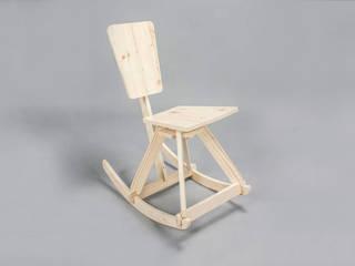 Rocking chair:  de style  par FURN