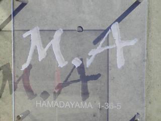 MA オリジナルなホテル の 株式会社 匠明 オリジナル