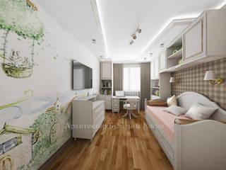 Nursery/kid's room by Архитектурное Бюро 'Капитель', Classic