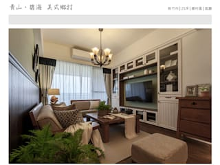 Country style living room by 大不列顛空間感室內裝修設計 Country