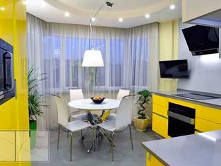 Cozinhas minimalistas por Архитектурная Мастерская Георгия Пряничникова Minimalista