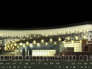 Проект реконструкции ресторана  ЗОЛОТАЯ КОРОНА:  в . Автор – Мастерская архитектора Аликова