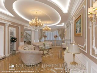 Salas / recibidores de estilo  por Мастерская архитектора Аликова,