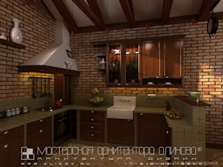 Modern Kitchen by Мастерская архитектора Аликова Modern