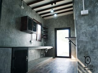 P-lona Industrial style kitchen Concrete