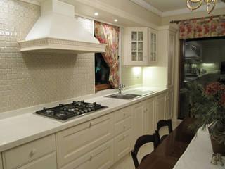 Öykü İç Mimarlık – Ongan Konakları:  tarz Mutfak