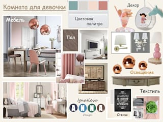 Фамильный загородный дом Дизайн-студия Анны Игнатьевой Детская комнатa в стиле кантри Дерево Розовый