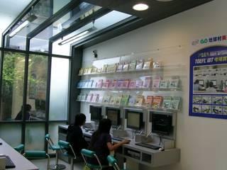 Modern office buildings by 大也設計工程有限公司 Dal DesignGroup Modern