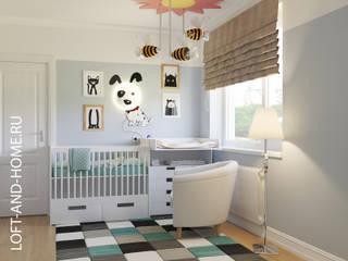 КВАРТИРА, КРАСНОГОРСК, 84М2: Детские комнаты в . Автор – Loft&Home