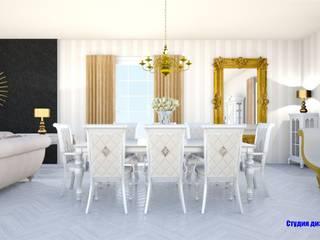 Salas de estar clássicas por 'Design studio S-8' Clássico