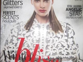 บทความ นิตยสาร L'OFFICIEL ประจำเดือน ธันวาคม 2556:   by i am architect CO.,Ltd.
