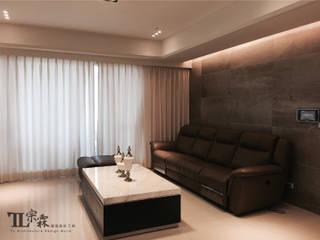 Living room by 宗霖建築設計工程, Modern