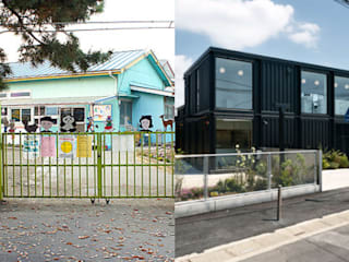 50-Year-Old Kindergarten Gets A Makeover With Shipping Containers: modern  by Prefabmarket.com, Modern