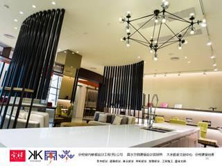 Conference Centres by 京悅室內裝修設計工程(有)公司|真水空間建築設計居研所, Modern Stone