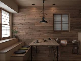 Modern Dining Room by 古今 Design & Crafts Modern