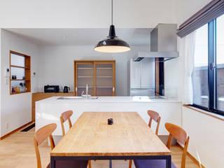 浦田の家 モダンデザインの ダイニング の 青木建築設計事務所 モダン