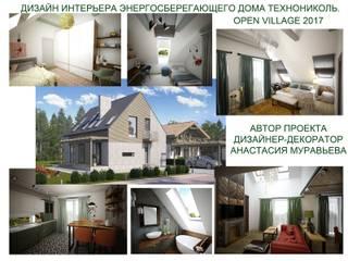 Анастасия Муравьева — проект для дома ТехноНИКОЛЬ:  в . Автор – Open Village