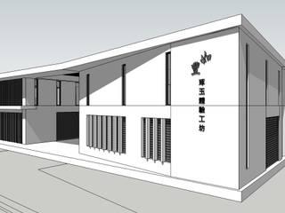 休閒農場設計:  房子 by 馬瑞聰建築師事務所