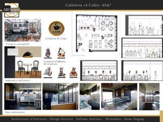 Cafétéria :  de style  par ARCanges Design