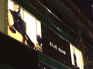 ELIE SAAB - THE LEE GARDEN - CAUSEWAY BAY:  Commercial Spaces by M2A Design