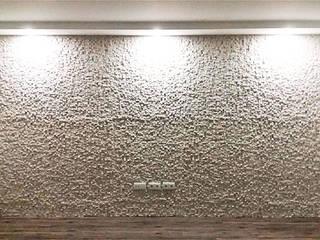 Remodelação total de Moradia V2_Belsolar: Salas de estar minimalistas por Belsolar Lda