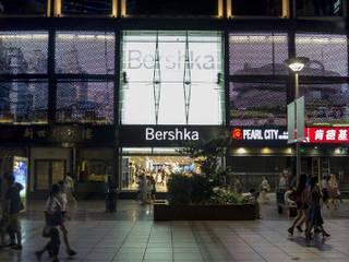 Bershka Espacios comerciales de estilo moderno de Pigment Recover Moderno