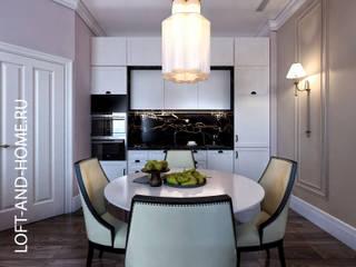 АКАДЕМИЯ ПАРК, 113 КВ.М., ЭЛЕГАНТНОСТЬ: Кухни в . Автор – Loft&Home