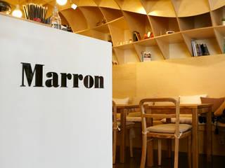Cafe Marron by 유닛레스 모던
