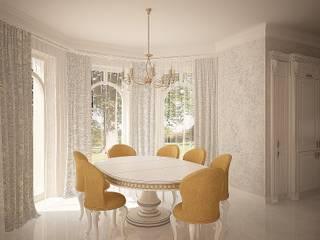 Второй свет Столовая комната в классическом стиле от anydesign Классический