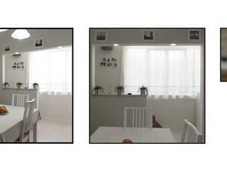 """""""Home is where the heart is"""" Cucina moderna di Carmine Mergiotti, Architetto Moderno"""