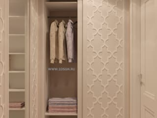 Closets de estilo  por Дизайн студия 'Дизайнер интерьера № 1'