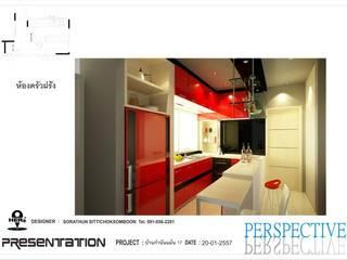 ห้องครัว:   by ็HERE DESIGN