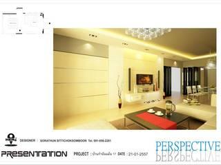 ห้องโถงใหญ่:   by ็HERE DESIGN