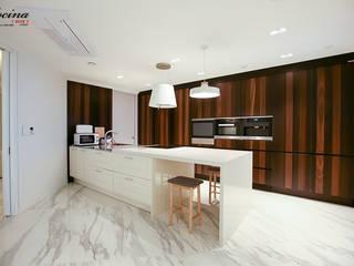 cocina Dapur Modern MDF White