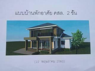 by designbypro