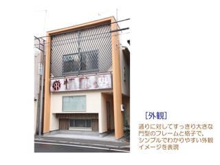 豊田空間デザイン室 一級建築士事務所 Casas de estilo moderno Beige