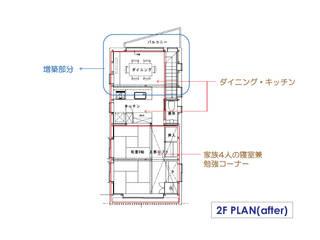 Moderne Esszimmer von 豊田空間デザイン室 一級建築士事務所 Modern