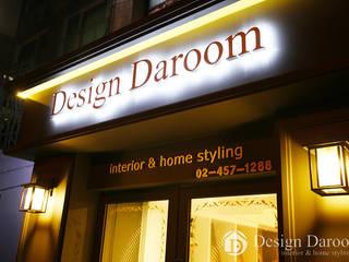 Pasillos, vestíbulos y escaleras de estilo clásico de Design Daroom 디자인다룸 Clásico