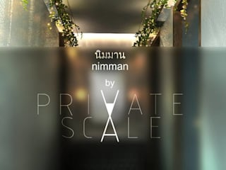 THE CRAFT HOTEL @ nimmanhaemin โดย private scale